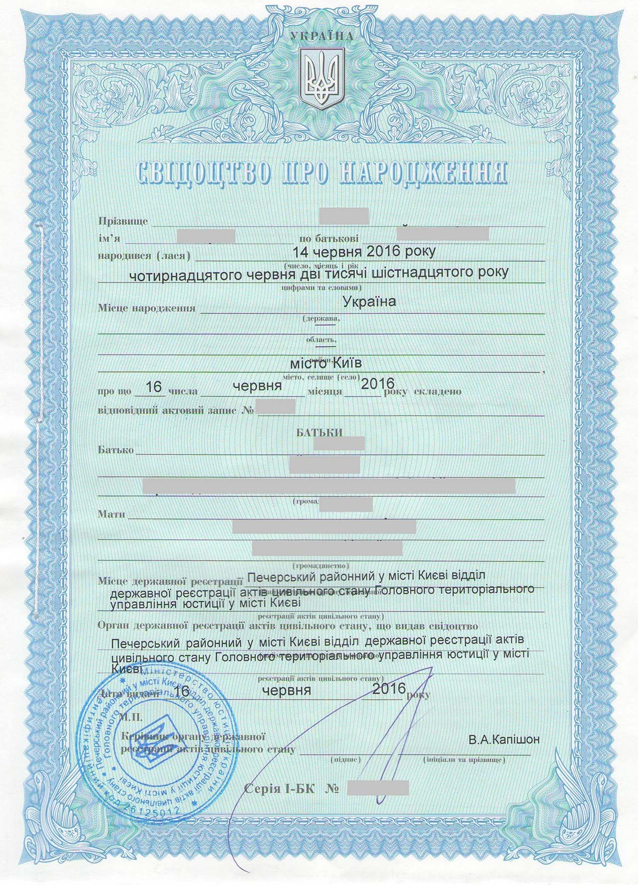 Obtaining certified copies of ukrainian documents with apostille yelopaper Image collections